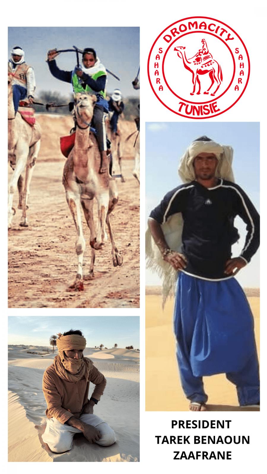 Tunisie DromaCity