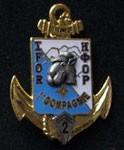 Les insignes sahariennes Dromadaire 1