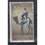 timbre dromadaires 28