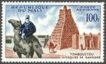 timbre dromadaires 45