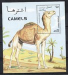 timbre dromadaires 51