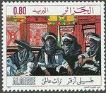timbre dromadaires 52