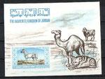 timbre dromadaires 57
