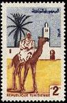 timbre dromadaires 58