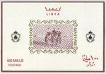 timbre dromadaires 61