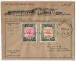 timbre dromadaires 62