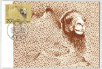 timbre dromadaires 64