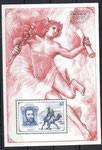timbre dromadaires 65