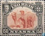 timbre dromadaires 67
