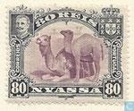 timbre dromadaires 70