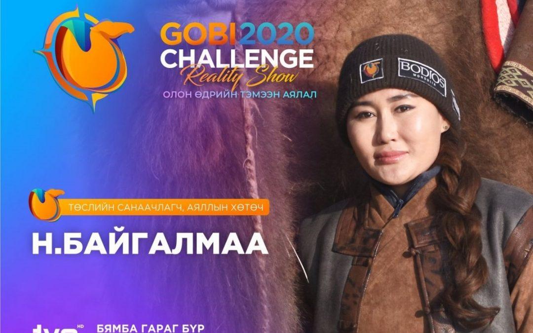 GOBI CHALLENGE 2020 émission de télé-réalité sur TV8